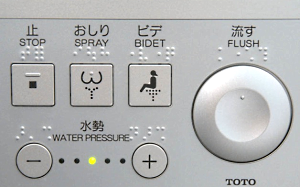 bidet control panel